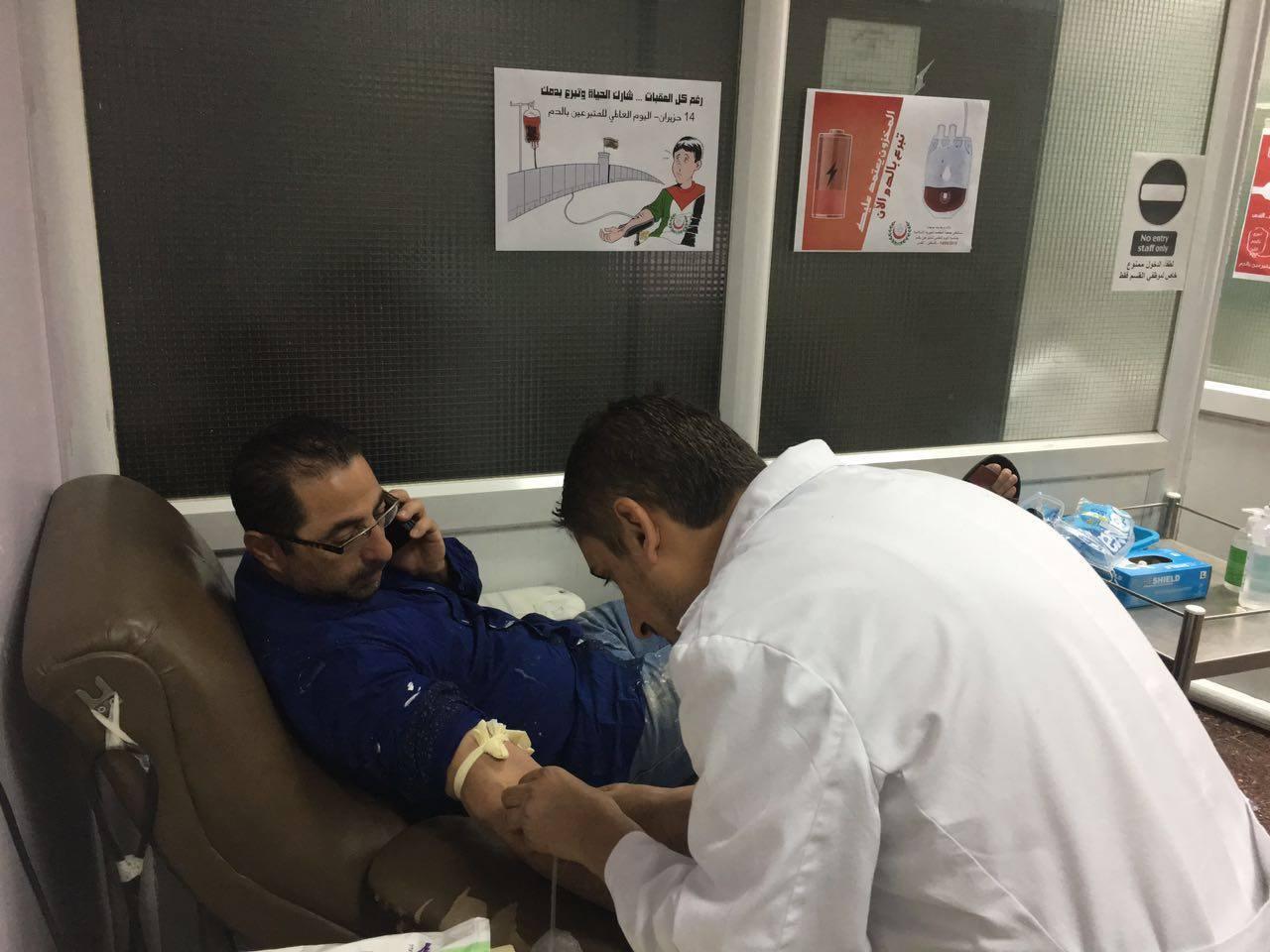 بنك الدم- المقاصد (2)